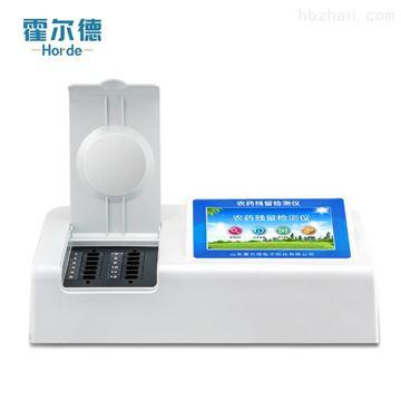 HED-NC06农药残留快速检测仪