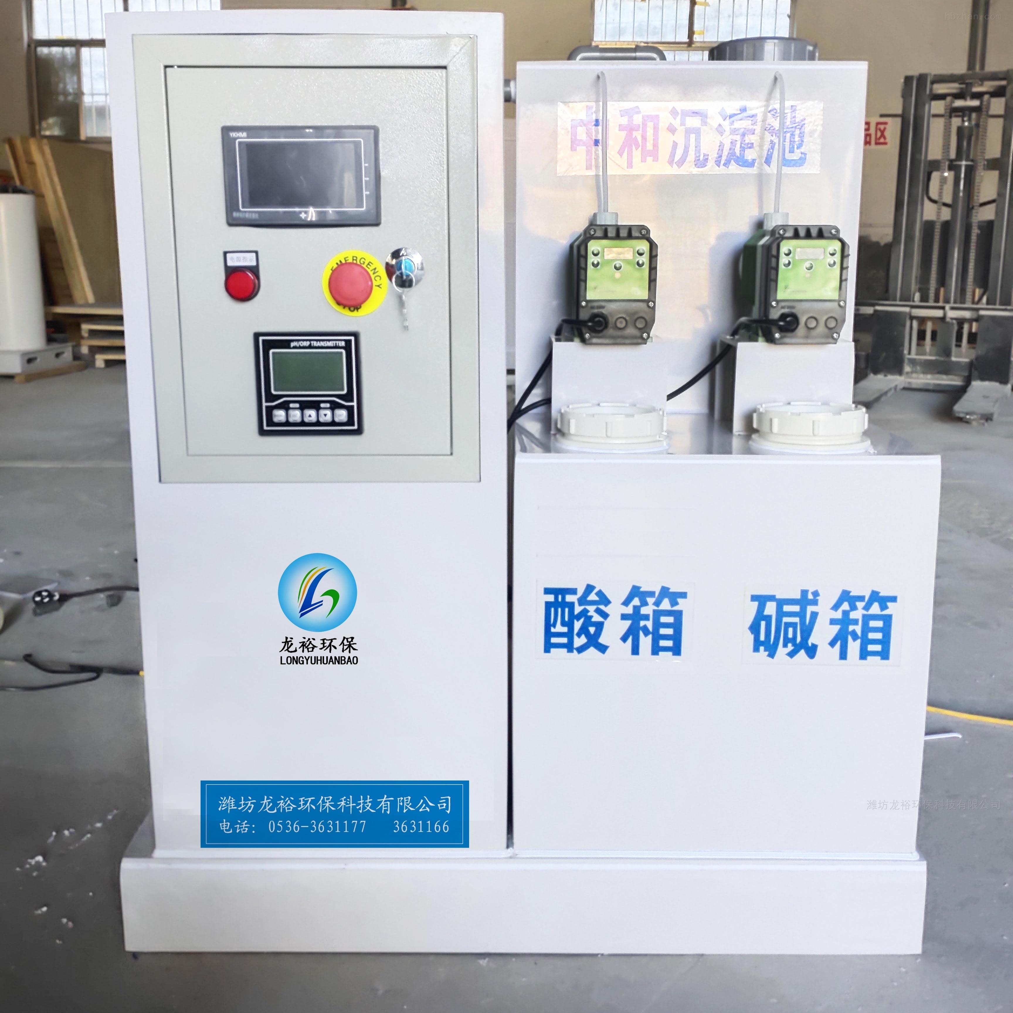 *连云港市疾控中心污水处理设备