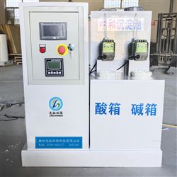 龙裕环保*连云港市疾控中心污水处理设备