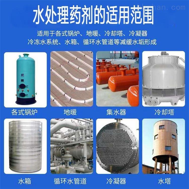 锅炉清洗除垢剂正确使用方法