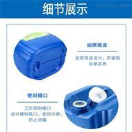 HB-100供热站换热器片清洗剂发货快