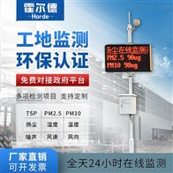 HED-YC05扬尘检测仪厂家