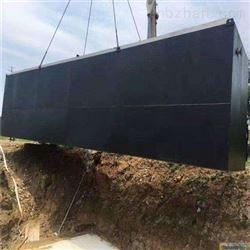 山东地埋式屠宰污水处理设备