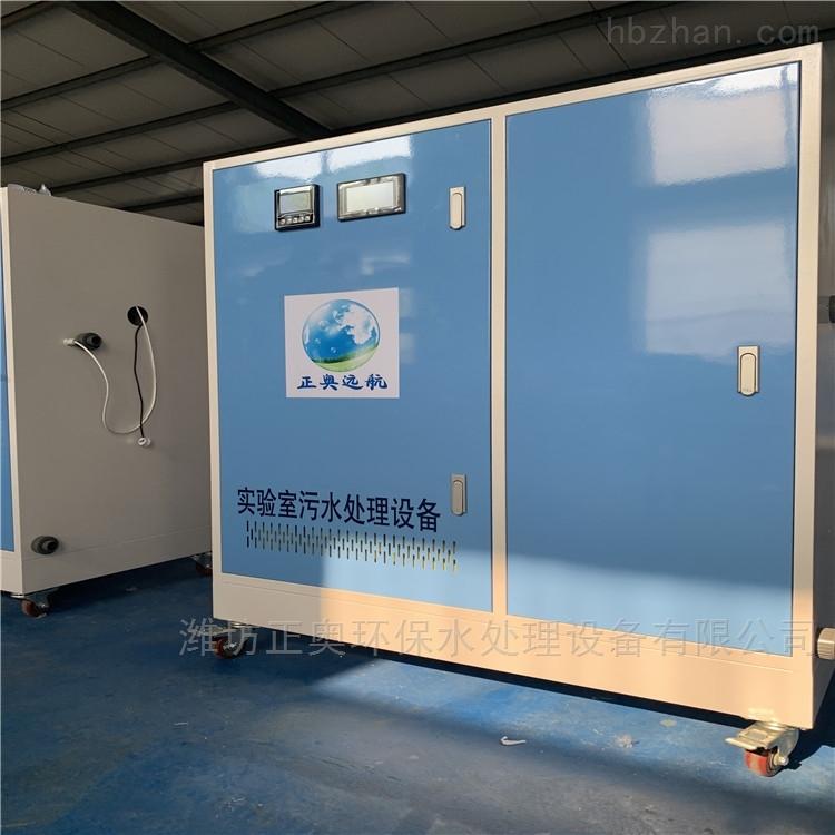 韩城实验室污水处理设备-工艺流程