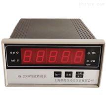 ZA2051/52相对膨胀监测仪