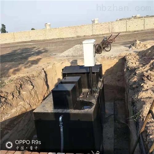 废水一体化水处理设备