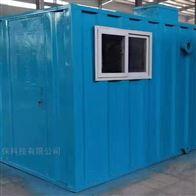 安徽mbr膜一体化污水处理设备厂家