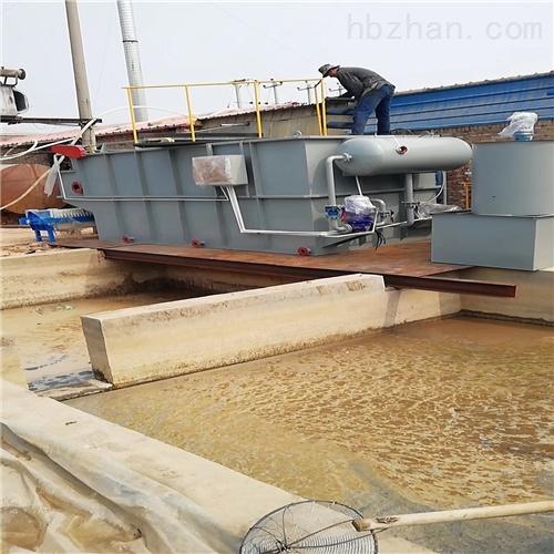 生猪屠宰厂污水处理设备厂家