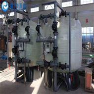 HSRRSQ洗衣房0.5-10T软化水设备 全自动软水器