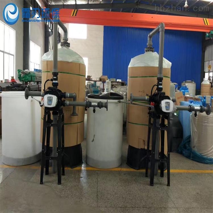小型全自动软水器 空调软化水设备