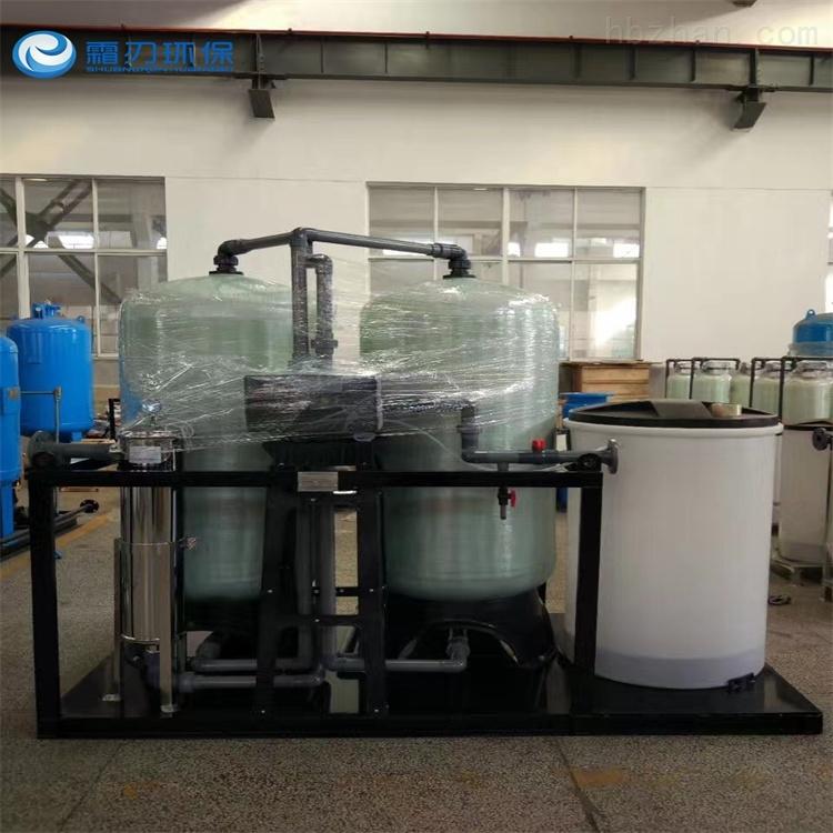 锅炉软化水设备-全自动钠离子软水器