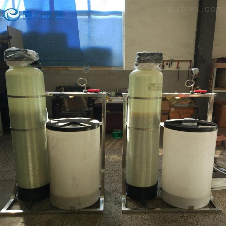 3吨软水器设备 自来水过滤设备