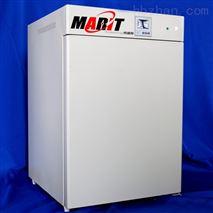 隔水式恒温培养箱GHP-9270(270L)