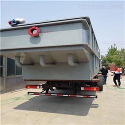 屠宰污水处理设备供应商厂家