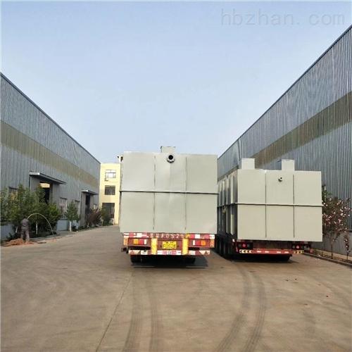 饮料厂污水处理设备生产厂家