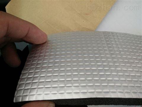 b1级橡塑板贴压花铝箔复合