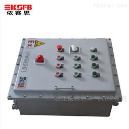 BXM(D)51-3K25防爆照明动力配电箱