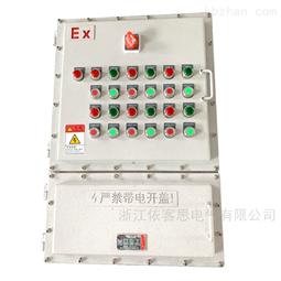 BXM51-5/10K20防爆照明配电箱