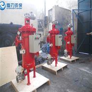 HSRZQX水处理设备 反渗透设备 自清洗过滤器
