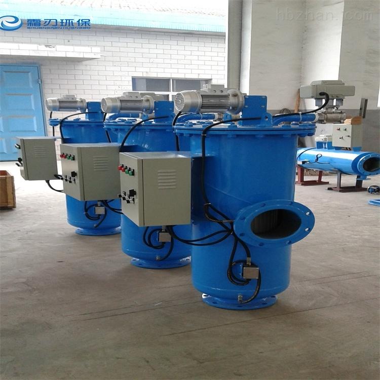 PLC控制全自动自清洗 工业过滤器