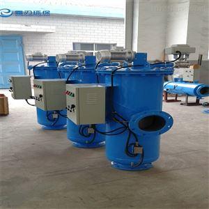 HSRZQXPLC控制全自动自清洗 工业过滤器