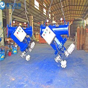 HSRZQX不锈钢全自动自清洗过滤器 高进低出排污