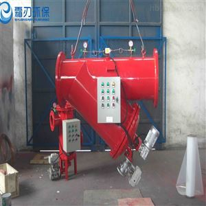 HSRZQX刷式自清洗过滤器 冷却塔专用