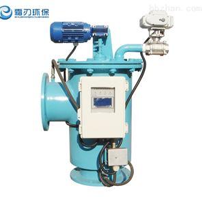 HSRZQX不锈钢自清洗过滤器 水处理设备