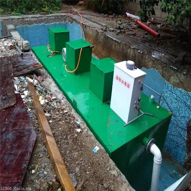 服装厂污水处理设备