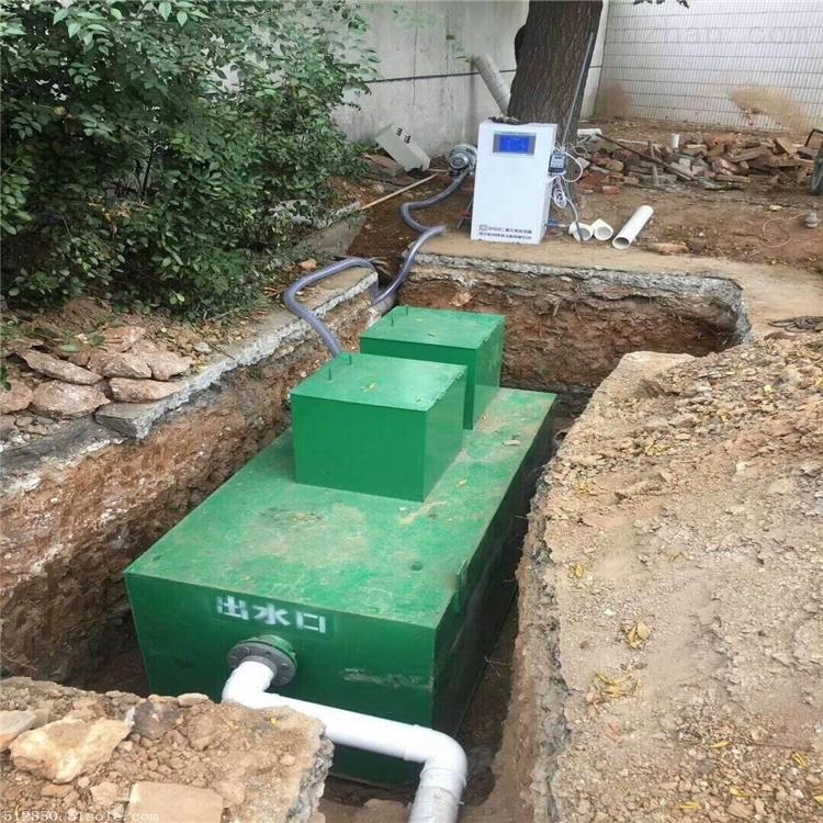 瓜果清洗废水处理装置