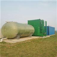 SH服务区生活污水处理设备