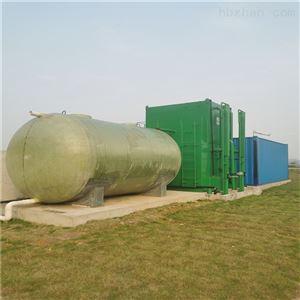 HR-SP豆腐加工废水处理设备