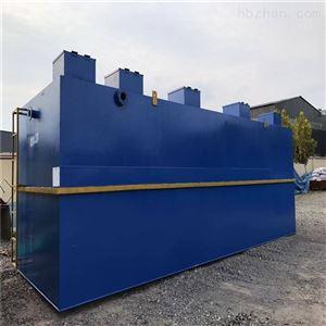 HR-SP蔬菜瓜果加工一体式污水处理设施