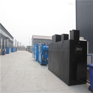 HR-SPJG速冻食品冷库污水处理设备