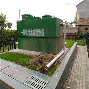 HR-SP肉食品厂一体式废水处理装置