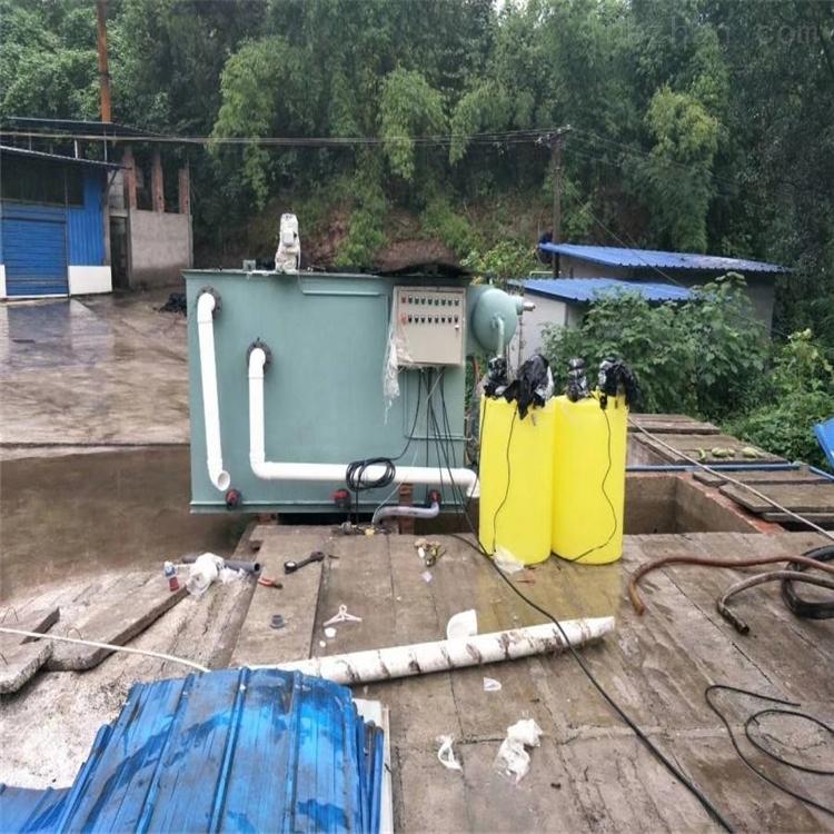 肉食品厂小型废水处理工程