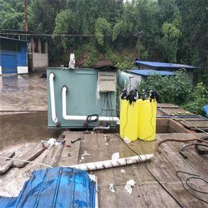 HR-SP米线厂污水处理装置