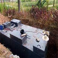 HR-SP儿童食品加工一体式污水处理工程