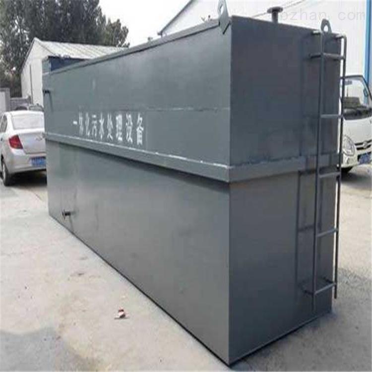 儿童食品加工一体式废水处理设备