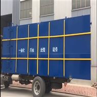 YL豆制品加工污水处理系统