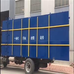 HR-SPJG豆浆压榨加工污水处理工程