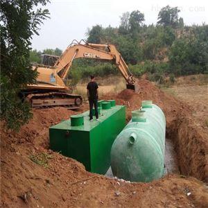 HR-SP海鲜加工一体式废水处理装置