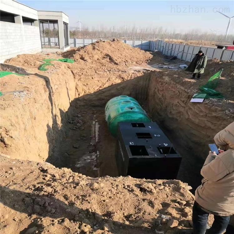 体检中心医疗污水处理池