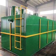 HR冷冻肉加工厂解冻污水处理设备