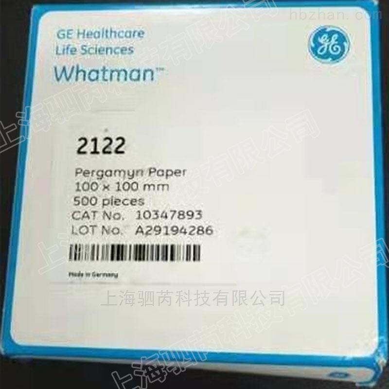 GE Whatman沃特曼2122称量纸