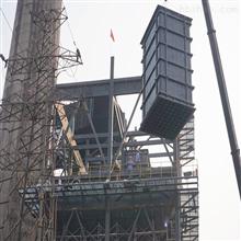 hz-105环振改造大气污染理想设备湿式静电除尘器