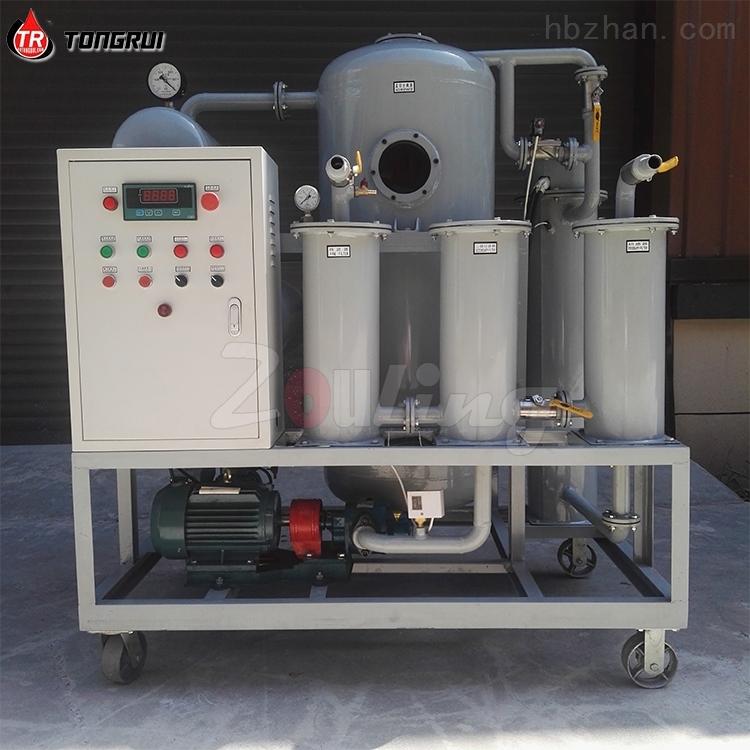 变压器油再生脱水净化真空滤油机