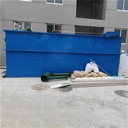 CY-FS-004柠檬酸污水处理设备