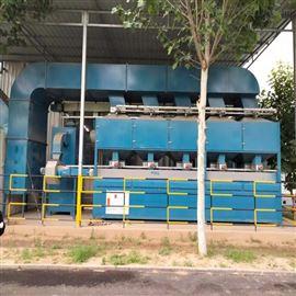 净化器喷漆废气处理设备厂家