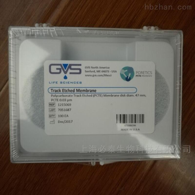意大利GVS PCTE PVDF疏水膜8um13mm
